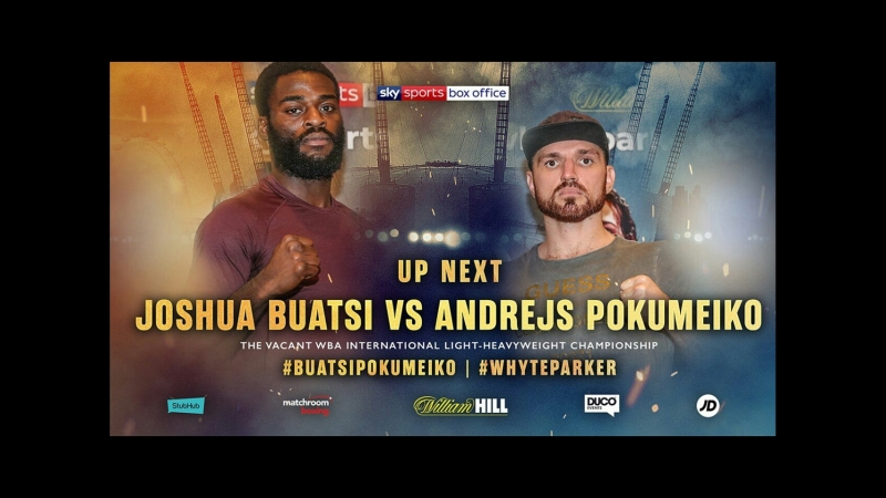 Джошуа Буатси vsАндрейс Покумейко (Joshua Buatsi Andrejs Pokumeiko) 28.07.2018