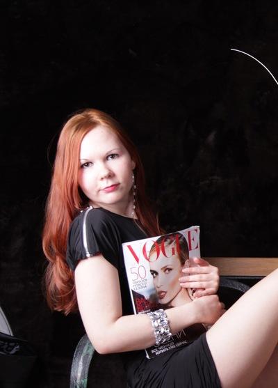 Юлия Александрова, 7 апреля , Москва, id71954695