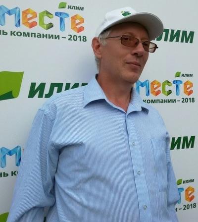 Александр Шенин