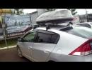 Honda Insight Бокс Flagman серый глянец Багажная система Lux