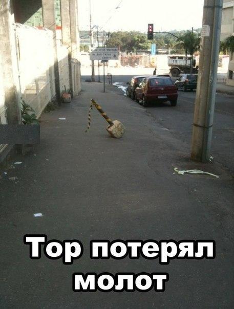 http://cs403918.userapi.com/v403918238/3a9/cc1lfFssHV8.jpg