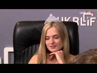 АЄОА №2: Майкл Щур і Міс Блонд 2013 Ольга Клименко