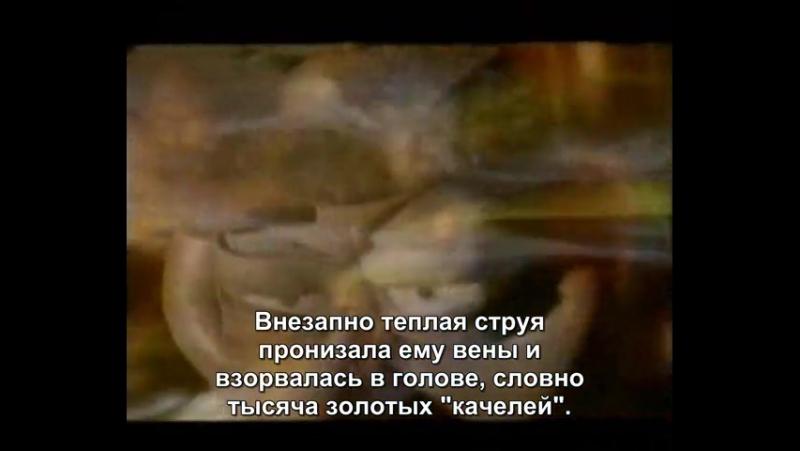 «Рождество торчка» _1993