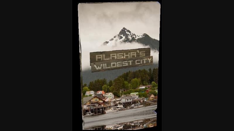 Самый дикий город Аляски / серия 10 из 13 / 2015 / Full HD