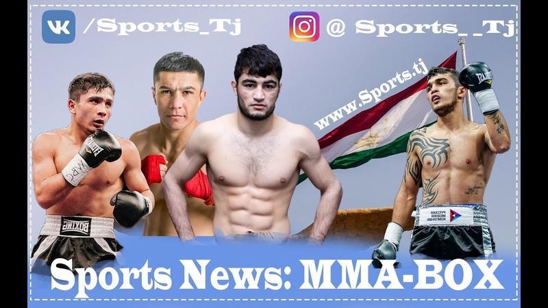 Sports news № 1 Фатхидин Собиров Мухаммад Якубов Шавкат Рахимов Азам Гафуров Sports Tj