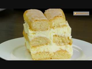 Подарок любителям быстрых десертов - пирожное с Маскарпоне всего за 5 минут!   Больше рецептов в группе Десертомания