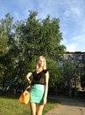 Эля Александрова фото #38