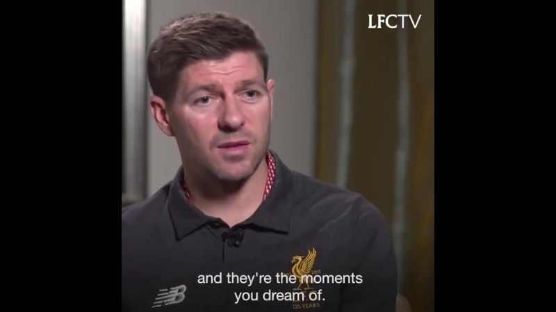 Steven Gerrards Message to Liverpool players for UCL Final