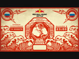 Национальный финал Red Bull Music 3Style