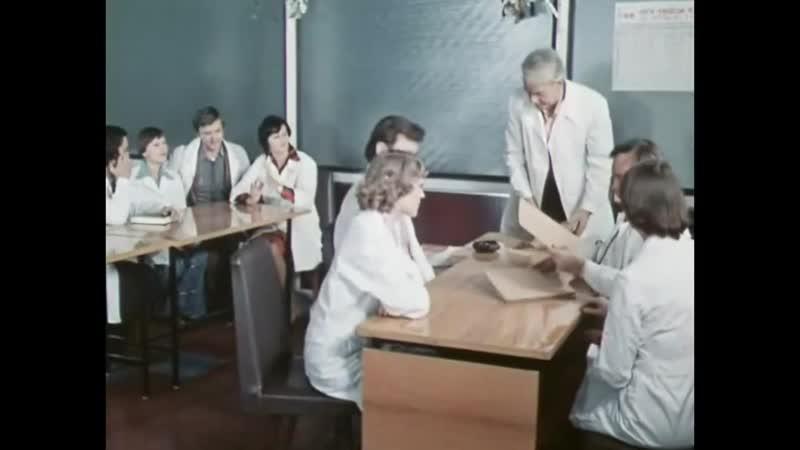 «За всё в ответе» (1978) - драма, реж. Виталий Кондратов, Юлий Слупский