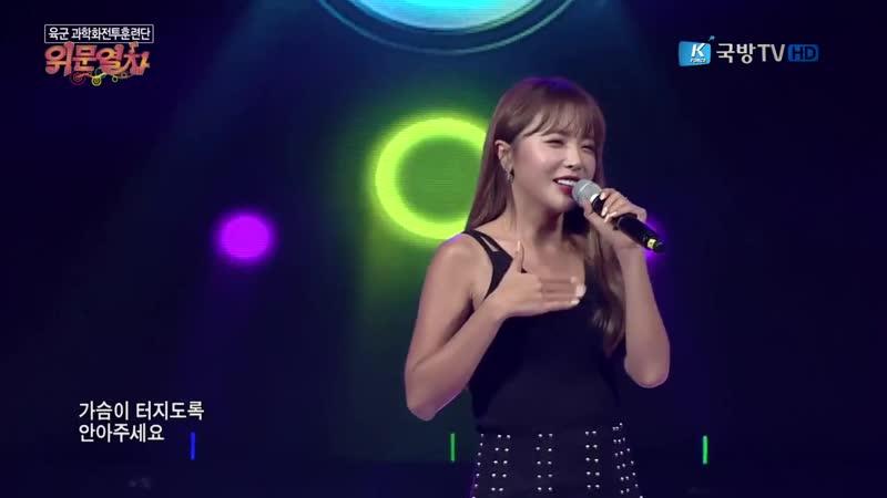 171006 Hong JinYoung - 사랑의 배터리(Love Battery) 따르릉(Ring Ring)