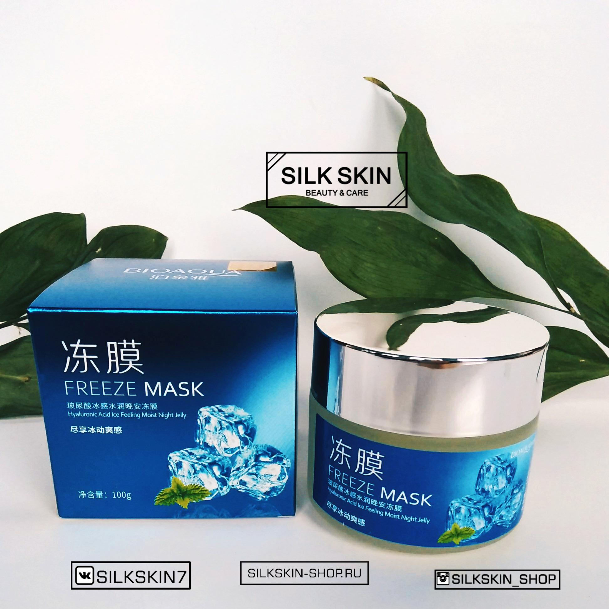 Корейские патчи для лица купить в Севастополе - Интернет магазин Silk Skin