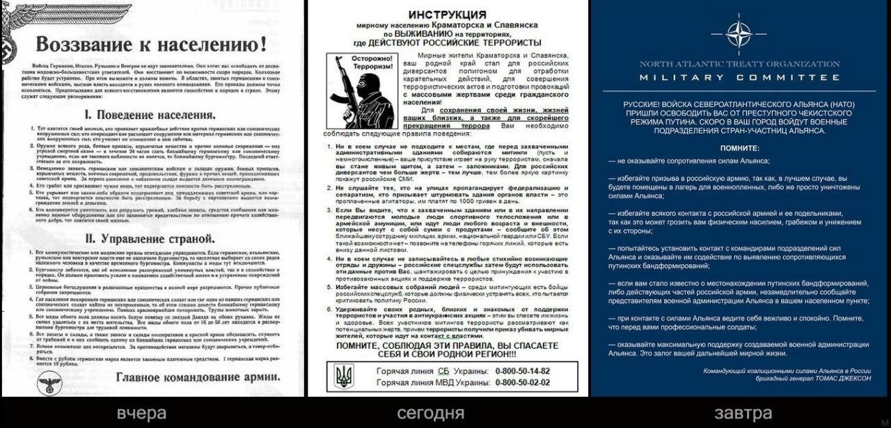 Украине нужно помочь с проведением выборов, - Коморовский - Цензор.НЕТ 3539