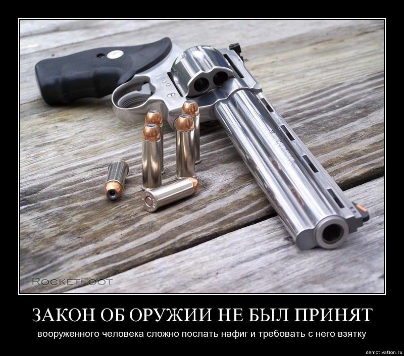 Волонтеров привлекут к борьбе с незаконным распространением оружия из зоны АТО, - Порошенко - Цензор.НЕТ 5286
