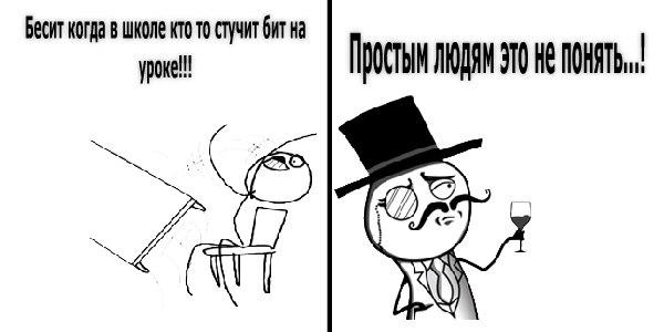 Pen Beat / Pencil Tapping / Биты Ручкой | ВКонтакте