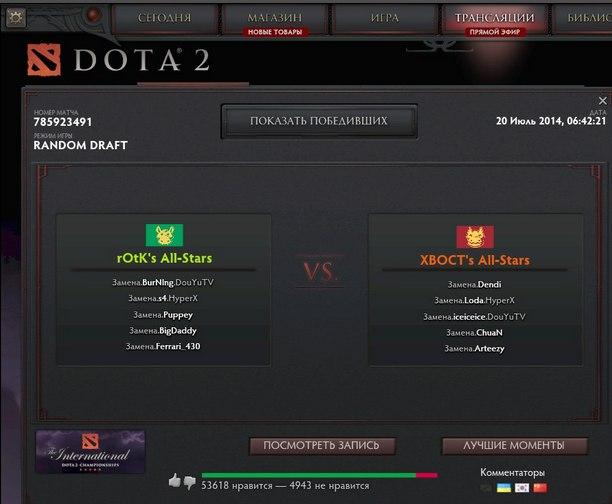 Как поиграть за Techies (Минера) в Dota 2 до релиза
