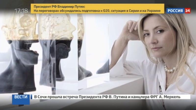 Новости на Россия 24 • Пустая скамья подсудимых: начался суд над Жанной Булах