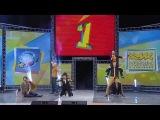 КВН 2014 Первая лига Четвертая 1/8 04.05.2014 Город развлечений Приветствие