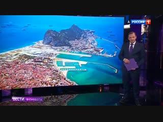 Вести в субботу с Сергеем Брилевым ( 24.11.2018 )