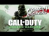 Меряемся Колофдутиями. Лучшие игры серии Call of Duty.
