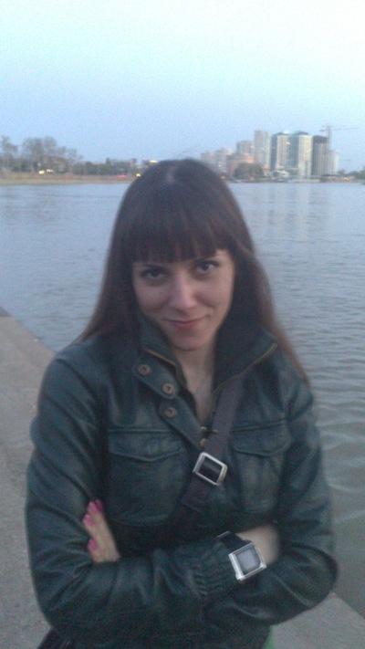 Марина Морзоева, 5 ноября 1986, Краснодар, id64132725