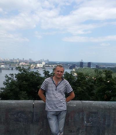 Ярослав Костюк, 8 июня , Нежин, id32176256