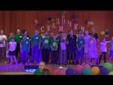 2018-09-09 Концерт. Гимн Зеленого огонька_2м42с