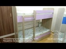 Кровать двухъярусная с ящиками Лаворо