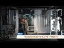 Пермский театр «У Моста» покажет пьесу Островского «Невольницы»