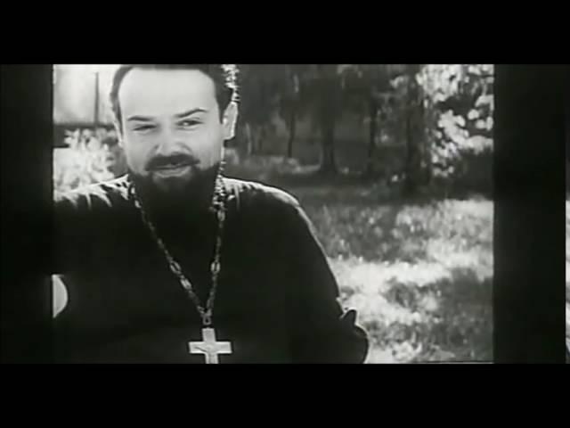 Александр Мень О тайне брака Фрагмент фильма Любить 1968 год