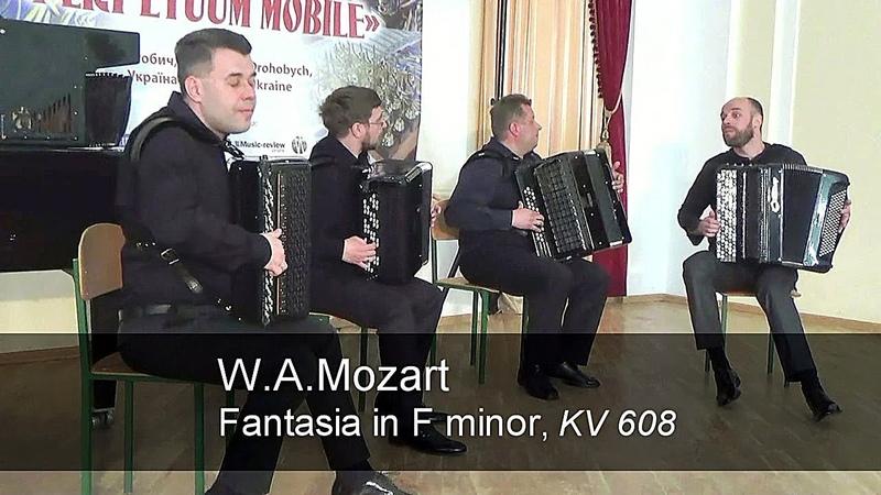Mozart: Fantasia in F minor, KV 608 ACCORDION Quartet AKKO Project Моцарт: Фантазия фа минор Баян