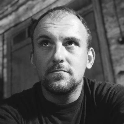 Сергей Ермак