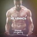 Ирина Вовченко фото #46