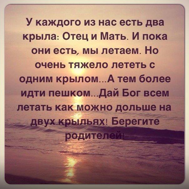 Фото №408847569 со страницы Валентины Лайпяковой