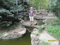 Олег Письменный, 3 июля , Киев, id174052710