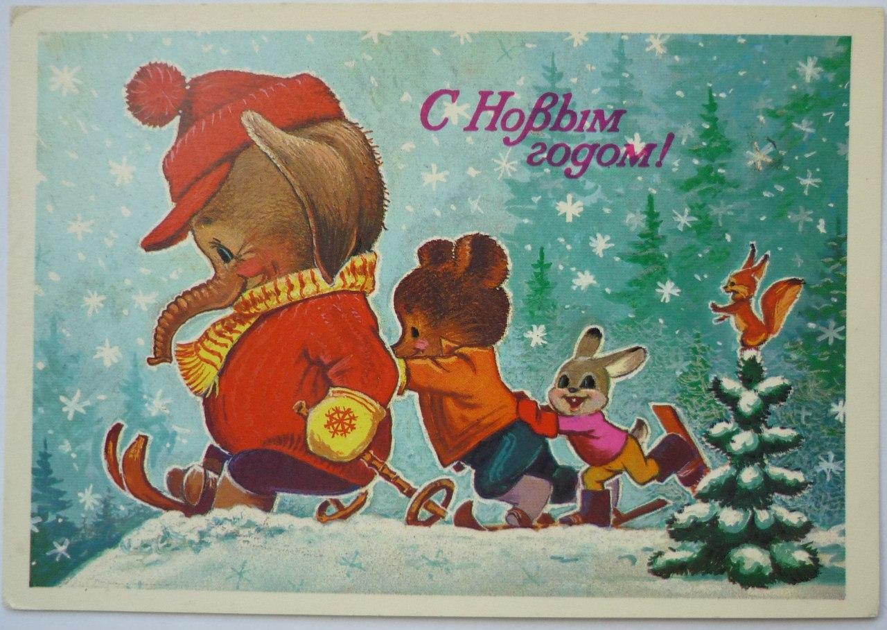 Моя коллекция открыток зарубина, взрослые дети