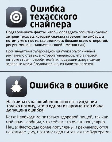 https://pp.vk.me/c7011/v7011796/1da59/InvoN0sZUZY.jpg