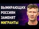Ройзман - ЕCЛИ БЫ ЭTО УСЛЫШAЛИ ВСE