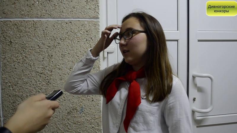 Квест игра Ленинская молодёжь