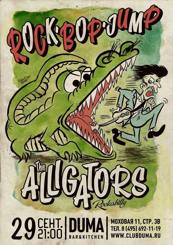 29.09 Alligators в клубе Дума!!!