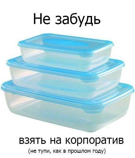 http://cs14112.vk.me/c540100/v540100000/11f58/IUTHzTGLoBA.jpg