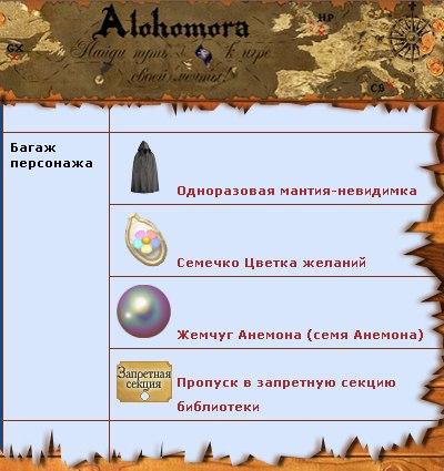 http://cs306911.vk.me/v306911806/8ca8/h9yFcBqEIbQ.jpg