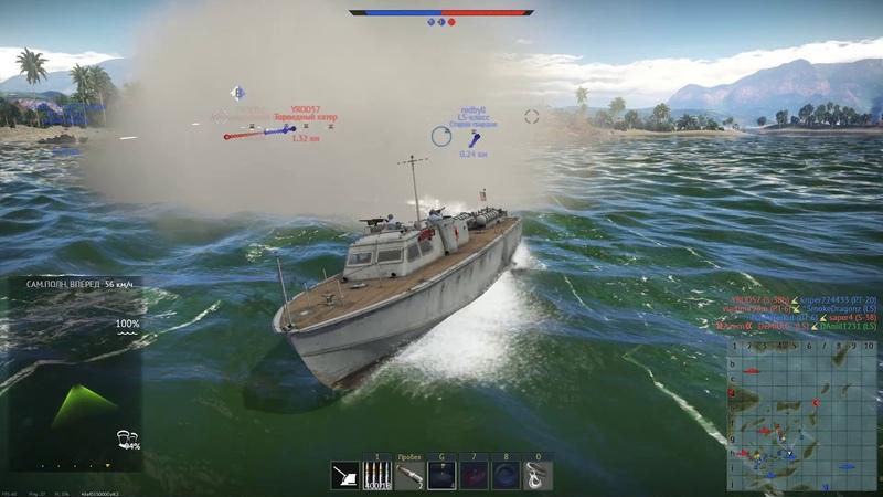 Флот - свежая струя в War Thunder!