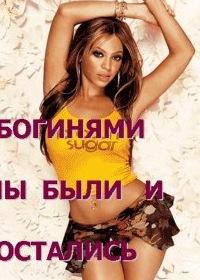 Аня Шевченко, 17 марта , Константиновка, id227049808