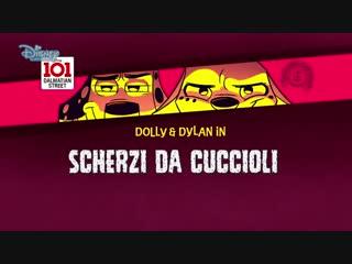 101 Dalmatian Street - Episodio 2 'Scherzi da cuccioli'.mp4