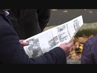 Курортные махинации. Анонс программы «Неделя в Петербурге». 28.10.18