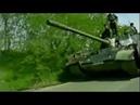 Garda Panteri - Mauzer - перевод на русский язык.