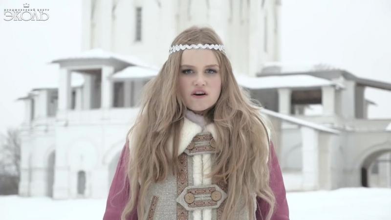 Дарья Волосевич (13 лет) - Небо славян - www.ecoleart.ru1