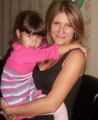 Ольга Ковалева, 24 февраля , Казань, id144268053