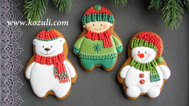 Новогодние пряники. Пряник Снеговик, пряник Мишка, пряничный человечек. Одна форма - три идеи!
